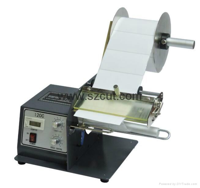 Online wholesale shop thermal automatic label dispenser 120C/180C/250C 2