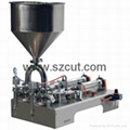 Cheap Price Semi-automatic Cosmetic Cream Lotion Filling Machine X-02G