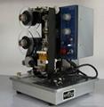 Heating electrical ribbon coding printer X-241 2