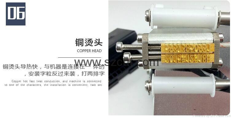 HP-30 Manual Expire Date/Batch Number Coding Machine 8