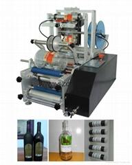 Semi-automatic round bottle labeling machine XX-200R