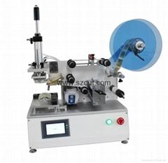 Semi-automatic flat bottle labeling machine XX-100F