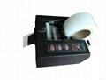 膠帶切割機MTC-080 1