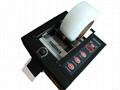 膠帶切割機MTC-080 2