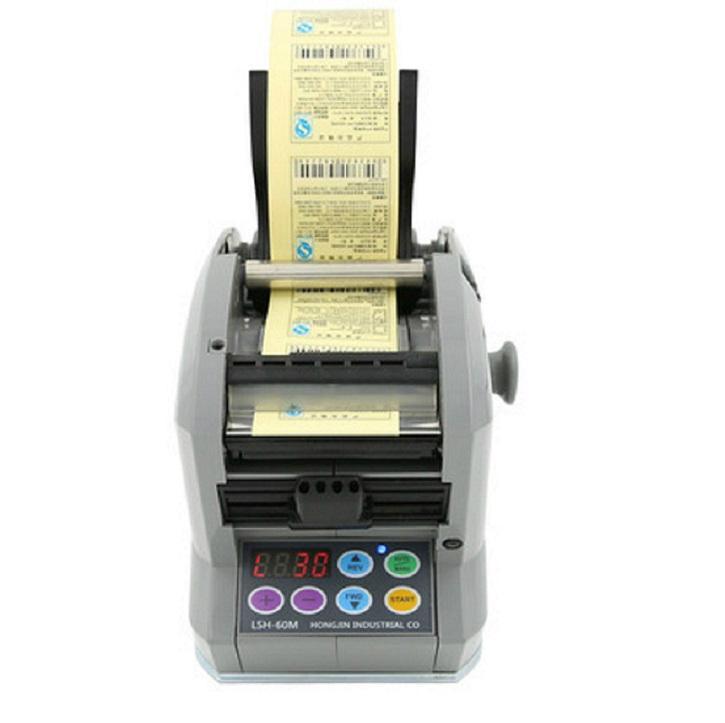自动标签剥离机LSH-180  3