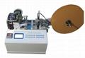 Hot selling 2018 label cutting machine