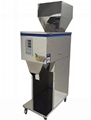 25-5000g food packing equipment, high accuracy cereal filling packing machine