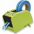 wholesale market automatic tape