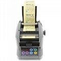 Self-adhesive label dispensers,/plastic label making/peeling machine
