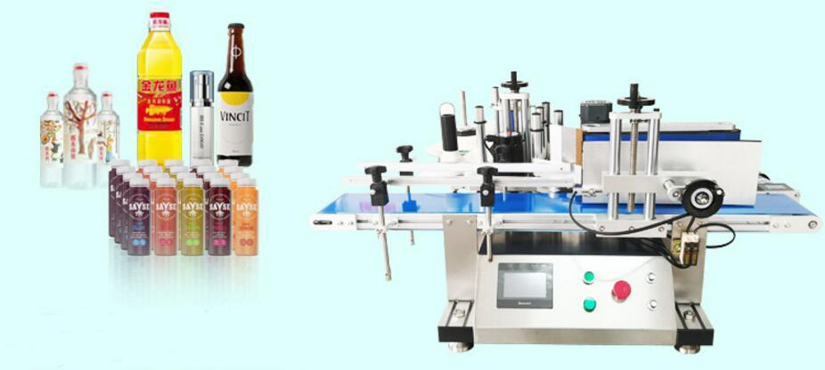 Tabletop Round Bottle Labeling Machine X-150T ; Small automatic labeling machine 4