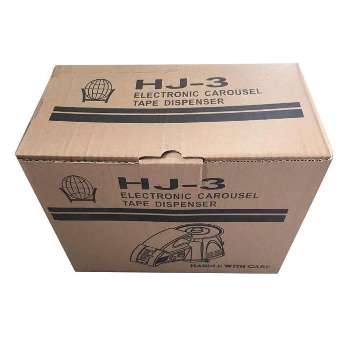 Automatic Tape Dispenser HJ-3 8