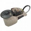 Automatic Tape Dispenser HJ-3