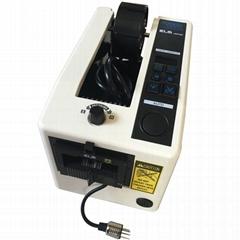 自動膠帶切割機M-2000