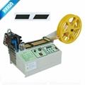 Automatic paper  cutting machine; Magic tape cutting machine X-03C  2