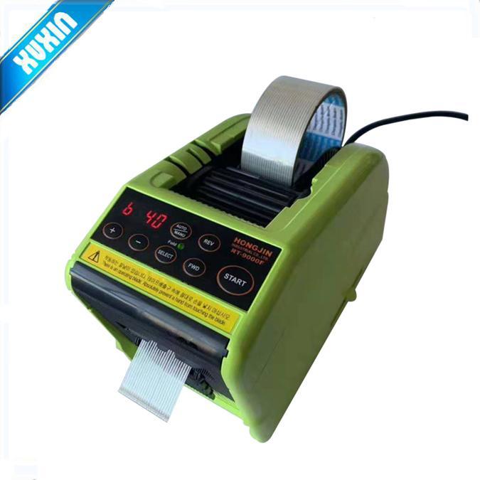 折边胶带切割机RT-9000F 3