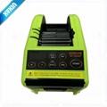 RT-9000F Automatic folding Tape Dispenser  2
