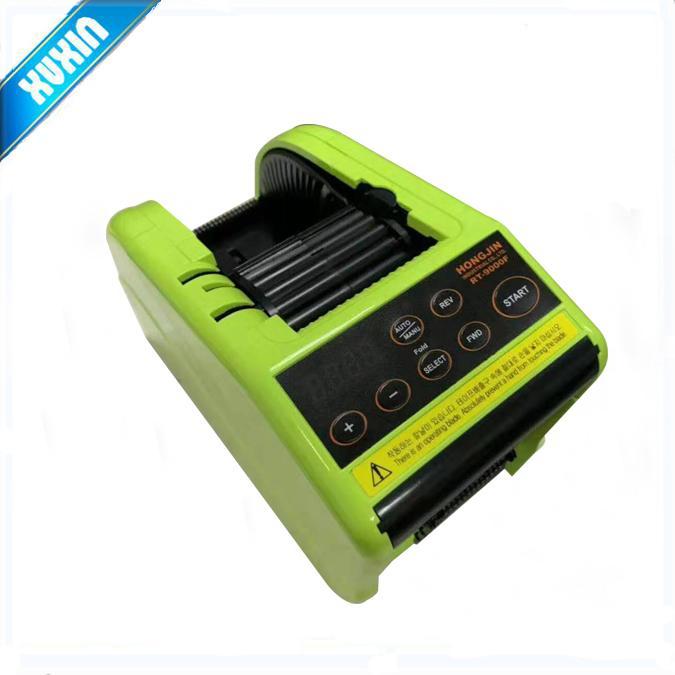 RT-9000F Automatic folding Tape Dispenser  4