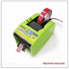 RT-9000F Round Automatic Adhesives Tape Cutter Dispenser