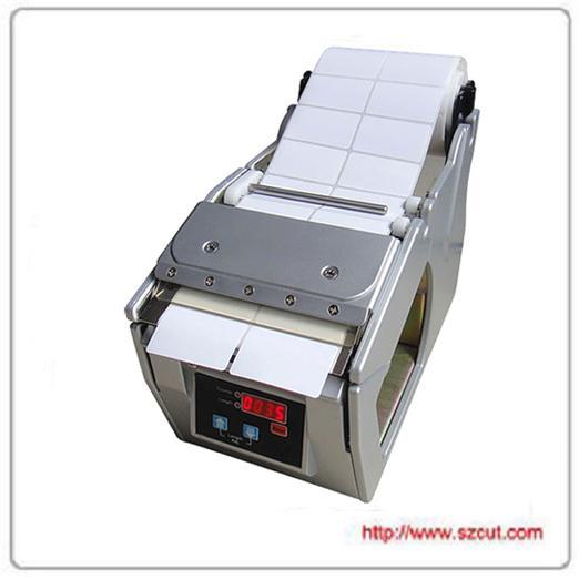 Electric label dispenser /automatic nail polish labelling machine X-100 1
