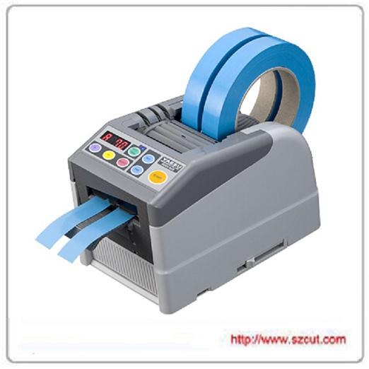 Automatic Tape Dispenser ZCUT-9GR 1
