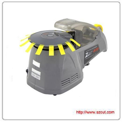 Automatic Tape Dispenser ZCUT-870 1