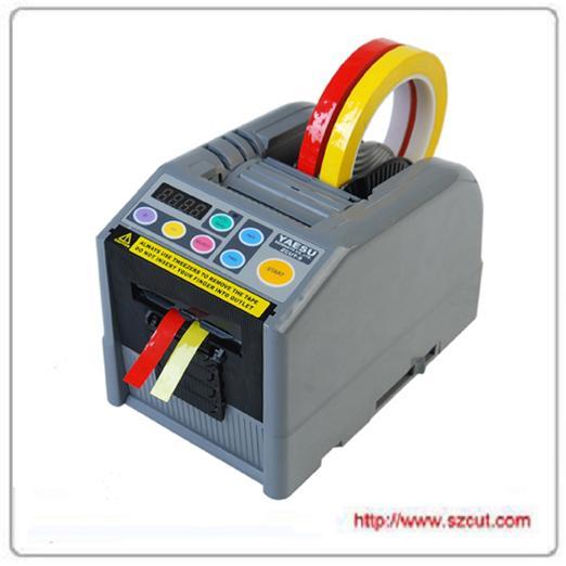 日本原装胶带切割机ZCUT-9 1