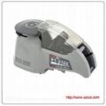 圆盘胶带切割机RT-3700