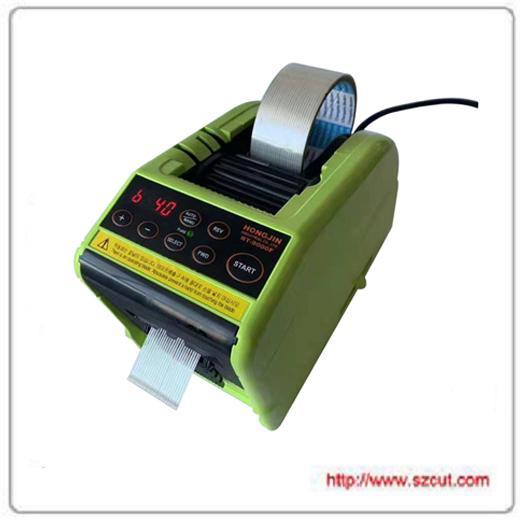 RT-9000F 折边胶带切割机 1