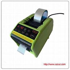 RT-9000F 折邊膠帶切割機