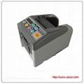 RT-7700 Automatic Tape Dispenser