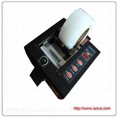 膠帶切割機MTC-080