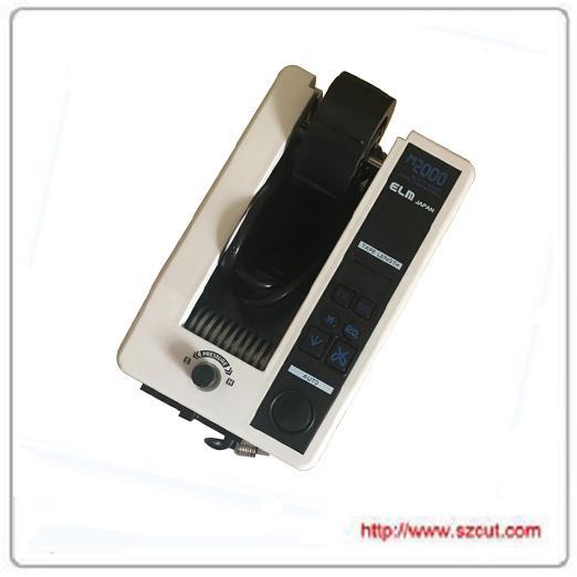 自动循环胶带切割机M-2000 2