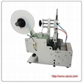 Desktop Automatic Round Bottle Labeling Machine Sticker Labeller