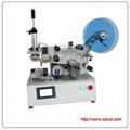 Semi-automatic flat bottle labeling machine XX-100F