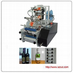 Semi-automatic round bottle labeling machine XX-200R
