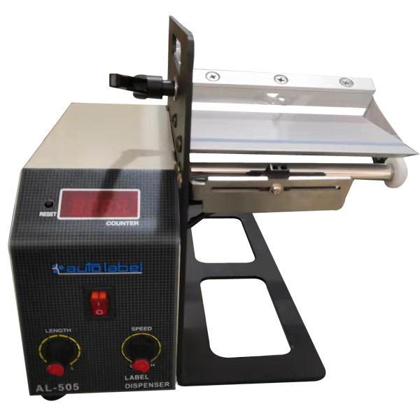 auto label dispenser,Automatic Label Dispenser HJ-3060S 1
