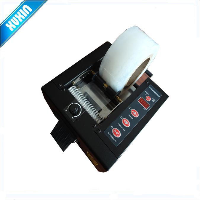 MTC-080 Automatic Tape Dispenser for max. 150mm width 1