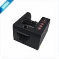 150mm 寬膠帶切割機MTC-080 3