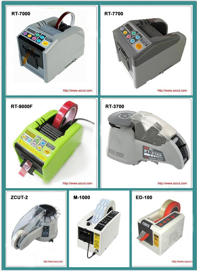 MTC-080 Automatic Tape Dispenser for max. 150mm width 5