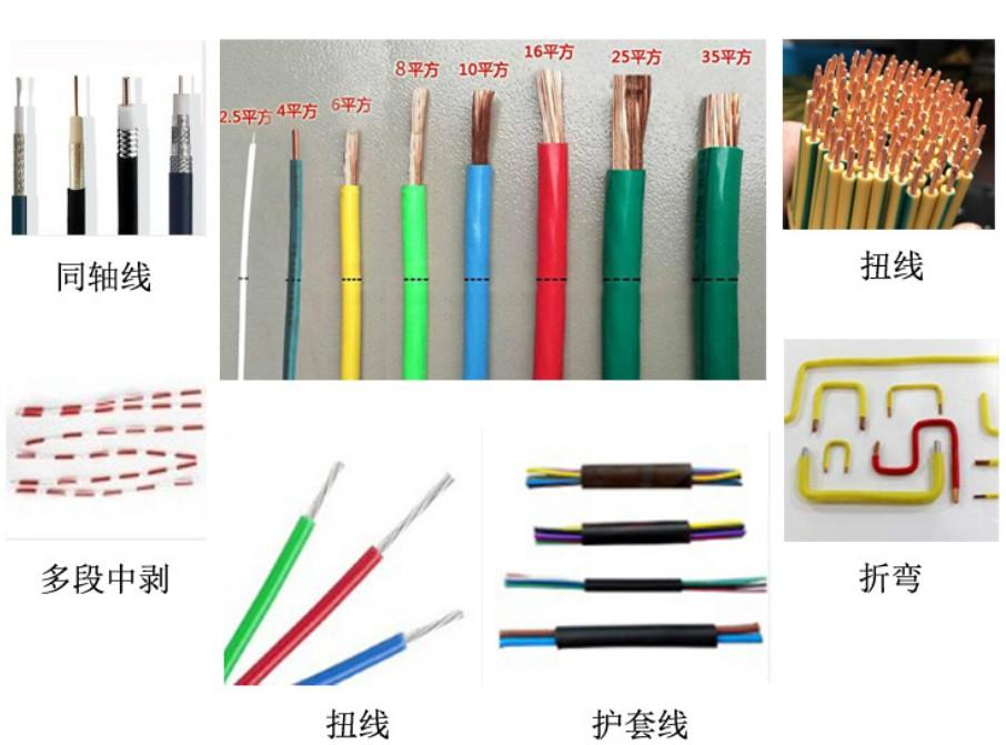 Auto Wire Stripping Cutting machine,electric wire cutting machine  2