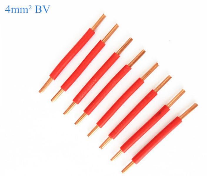 8平方粗線型裁線機 電腦剝線機 電腦裁線機 X-501J 3