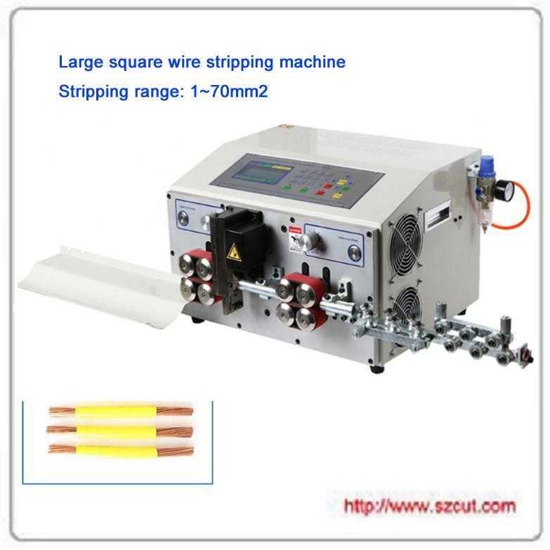 70 平方大平方電腦剝線裁線機 X-502MAX 1