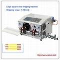 Flat Cable Stripping Machine, Wire Stripping Machine  1