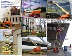 上海高空作业车