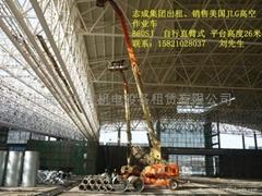 26米自行直臂式高空作业车