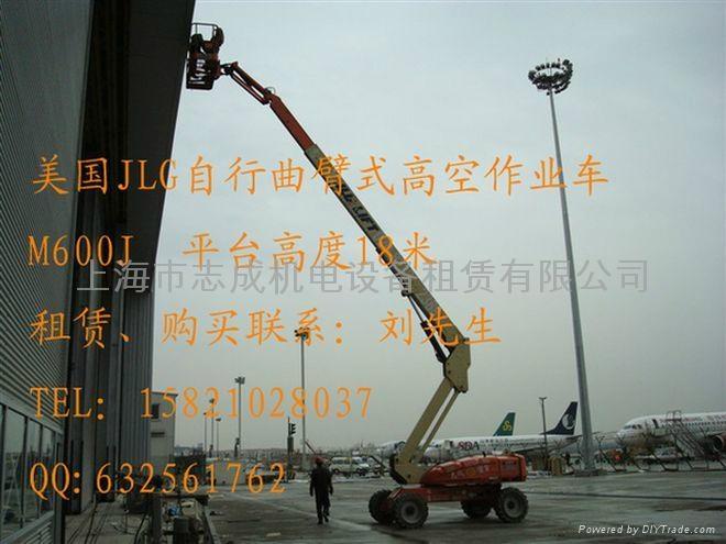18米高度的美国JLG高空作业车 3