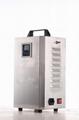 5g/h portable ozone generator,