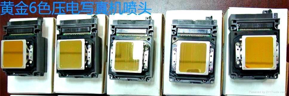 Ten generation piezoelectric nozzle 3