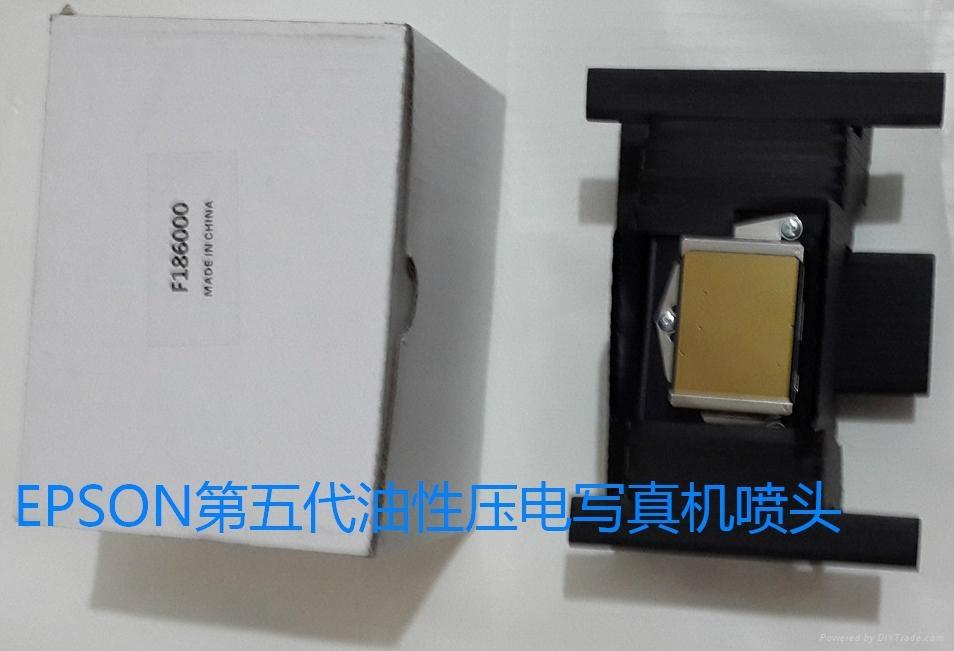 F186000 piezoelectric nozzle 4
