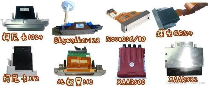 Digital printing machine 3